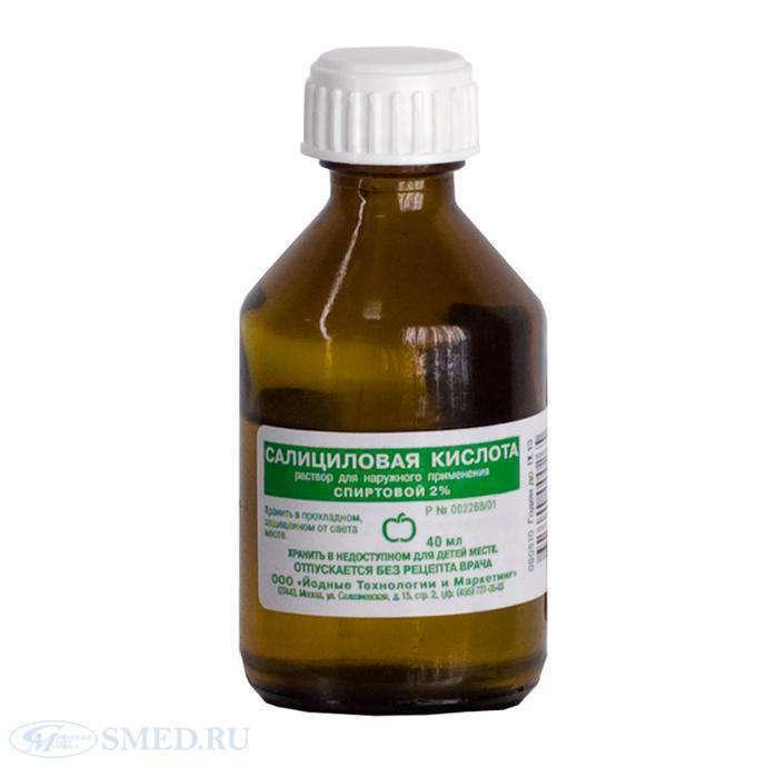 салициловая кислота от пигментных пятен на руках