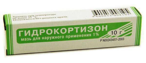 мазь гидрокортизона 1%