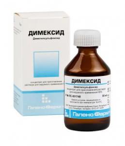 Лечение  заболевания Димексидом