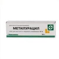 Метилурацил помогает при фурункулах