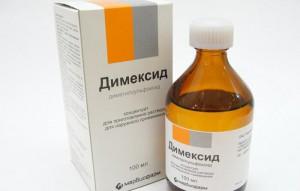 Чем полезен димексид?