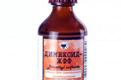 Димексид – универсальное лекарство от фурункулов