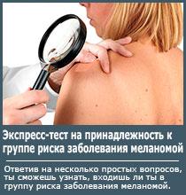 Кликните по картинке, чтобы пройти тест