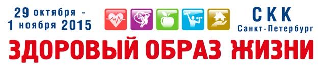Logo_ЗОЖ_2015