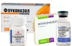 На фото: Виды флуконазола