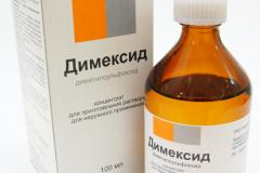 Раствор Димексида для лечения ногтевого грибка