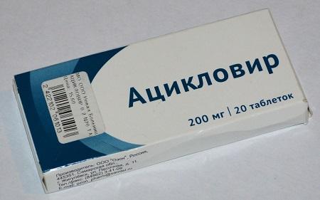 На фото: Ацикловир