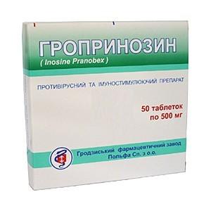 На фото: Гропринозин