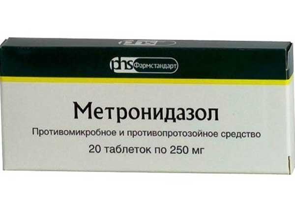 На фото: Метронидазол