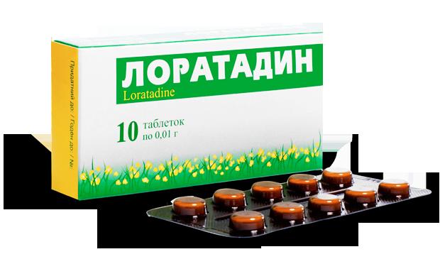 таблетки от аллергии при гв